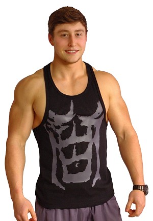 312 Black Tank Top with Charcoal Dream Physique Tank Top